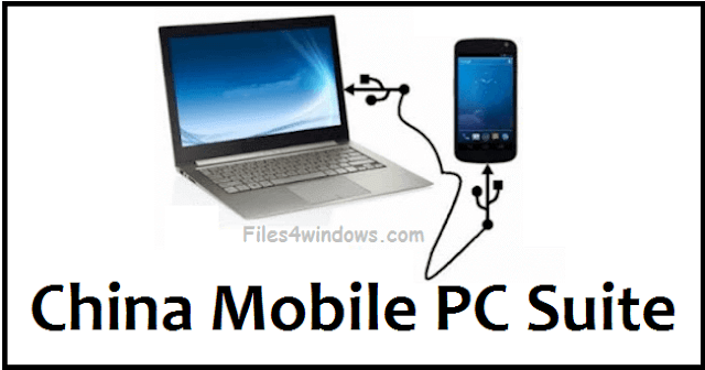 Download-China-Mobile-PC-Suite-Official