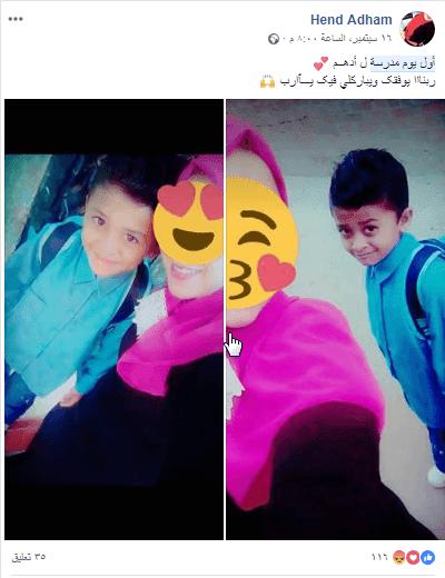 صورة ام مع طفلها فرحين
