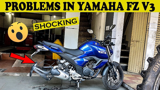 Problem You might Be faced In your Yamaha Fzs V3 - Read before buy this bike