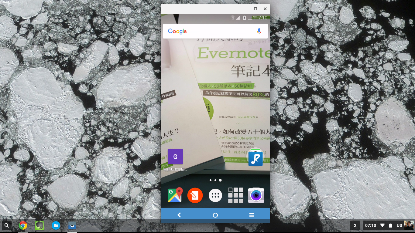 Android 畫面操作投影電腦! Vysor 簡報鏡射新神器