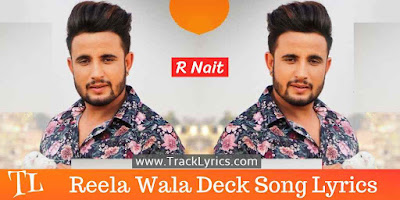 reela-wala-deck-lyrics