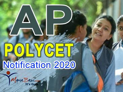 Andhra Pradesh PolyCet Notification 2020