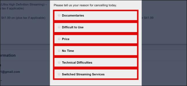 أسباب الفضول لإلغاء البث
