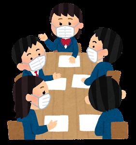 マスクを付けた会議のイラスト(学生)