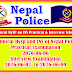 Technical Dysp & INS of Nepal Police Practical Examination and Interview at Nepal Police Headquarter Naxal