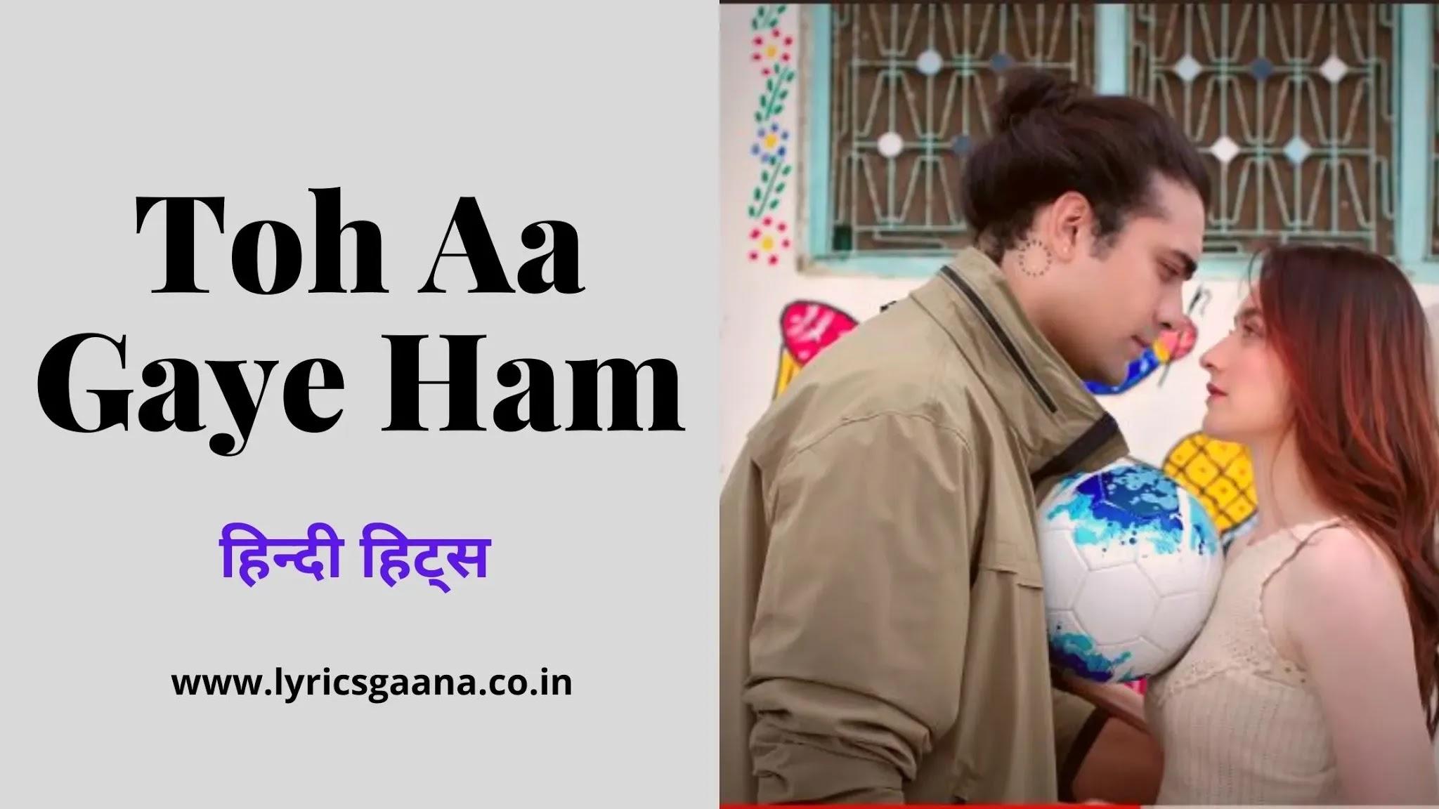 Toh Aa Gaye Hum Lyrics In Hindi & English | Ringtone | Jubin Nautiyal