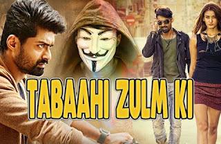 Tabaahi Zulm Ki 2019 Hindi Dubbed HDRip | 720p | 480p