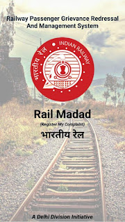 'Rail MADAD' Indian Railways: Now you can lodge your complaint