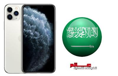 سعر آيفون 11 برو iPhone 11 Pro في السعودية سعر آيفون 11 برو في السعودية Apple iPhone 11 Pro in Saudi Arabia