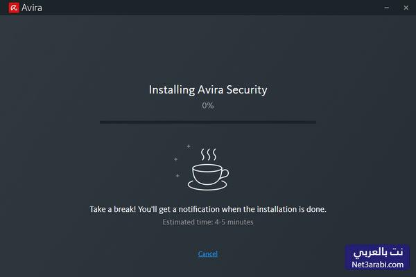 تحميل برنامج انتي فايروس عربي للكمبيوتر مجانا