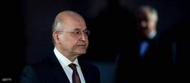 الرئيس العراقي برهم صالح العراق يحتاج عقدا سياسيا جديدا