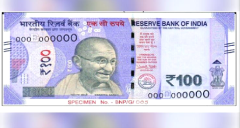 rbi-issue-new-rs-100-note
