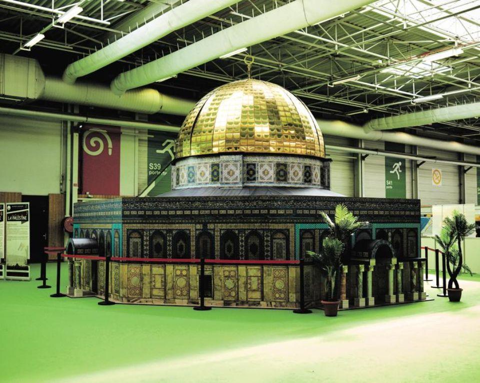 Rencontre cadre musulman