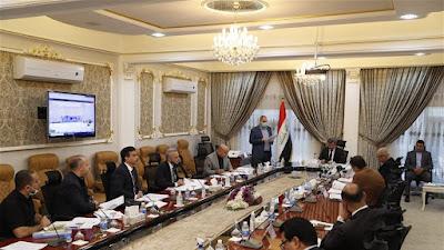 المجلس الوزاري للطاقة يعقد اجتماعاً ويصدر قرارات عدة