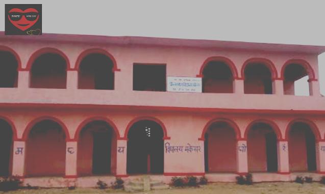 Middle school Bihar