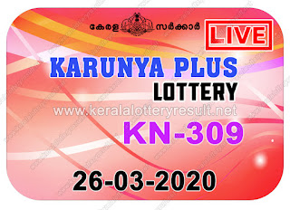 kerala-lottery-result-26-03-2020-Karunya-Plus-KN-309, kerala lottery, kerala lottery result, kl result, yesterday lottery results, lotteries results, keralalotteries, kerala lottery, keralalotteryresult, kerala lottery result live, kerala lottery today, kerala lottery result today, kerala lottery results today, today kerala lottery result, Karunya Plus lottery results, kerala lottery result today Karunya Plus, Karunya Plus lottery result, kerala lottery result Karunya Plus today, kerala lottery Karunya Plus today result, Karunya Plus kerala lottery result, live Karunya Plus lottery KN-309, kerala lottery result 26.03.2020 Karunya Plus KN 309 26 March2020 result, 26 03 2020, kerala lottery result 26-03-2020, Karunya Plus lottery KN 309 results 26-03-2020, 26/03/2020 kerala lottery today result Karunya Plus, 26/03/2020 Karunya Plus lottery KN-309, Karunya Plus 26.03.2020, 26.03.2020 lottery results, kerala lottery result March26 2020, kerala lottery results 26th March2020, 26.03.2020 week KN-309 lottery result, 26.03.2020 Karunya Plus KN-309 Lottery Result, 26-03-2020 kerala lottery results, 26-03-2020 kerala state lottery result, 26-03-2020 KN-309, Kerala Karunya Plus Lottery Result 26/03/2020, KeralaLotteryResult.net
