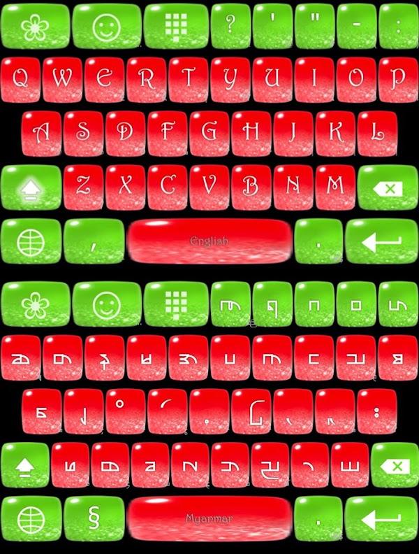 Myanmar Keyboard (Green&Red) APK