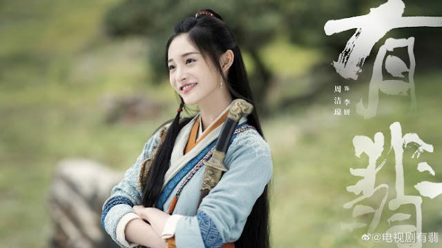legend of fei zhou jieqiong