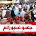 عاجل.. الداخلية والصحة تدعوان المغاربة إلى العزلة الصحية في المنازل