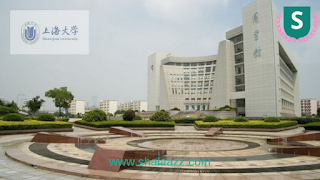 Beasiswa S1, S2 & S3 Shanghai Government Scholarship 2019/2020