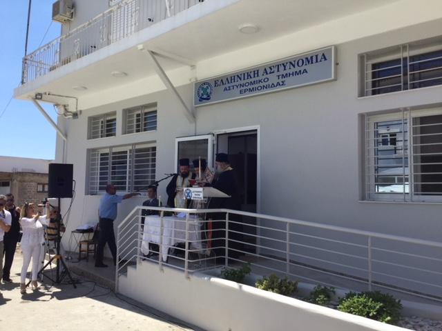Εγκαίνια στο νέο κτίριο του αστυνομικού τμήματος Ερμιονίδας στο Κρανίδι