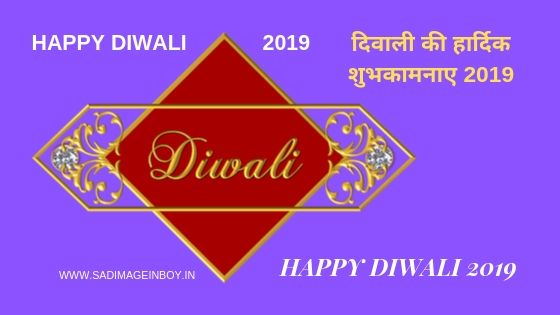 Happy Diwali Images Download For HD