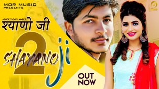 Shayano Ji 2 Lyrics - Sandeep Chandel