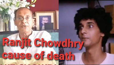 Ranjit Chowdhry cause of death