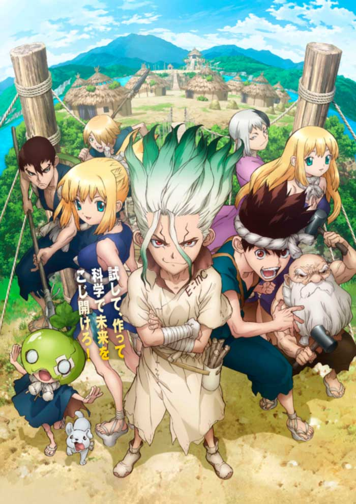 Dr. Stone anime