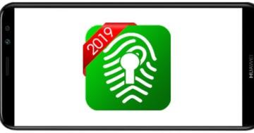تحميل تطبيق قفل التطبيقات بالبصمة