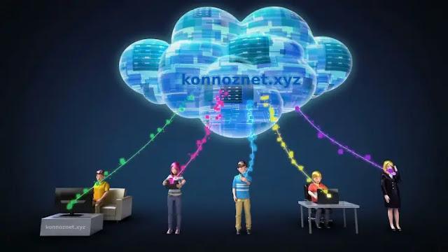 استخدام السحابة Cloud؟