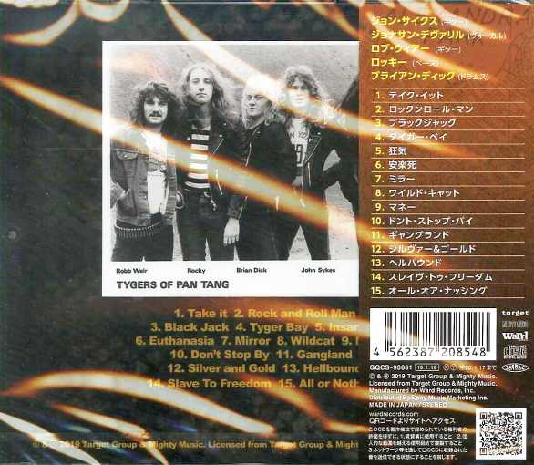 TYGERS OF PAN TANG - Hellbound Spellbound Live 1981 [Japan Edition] (2019) back