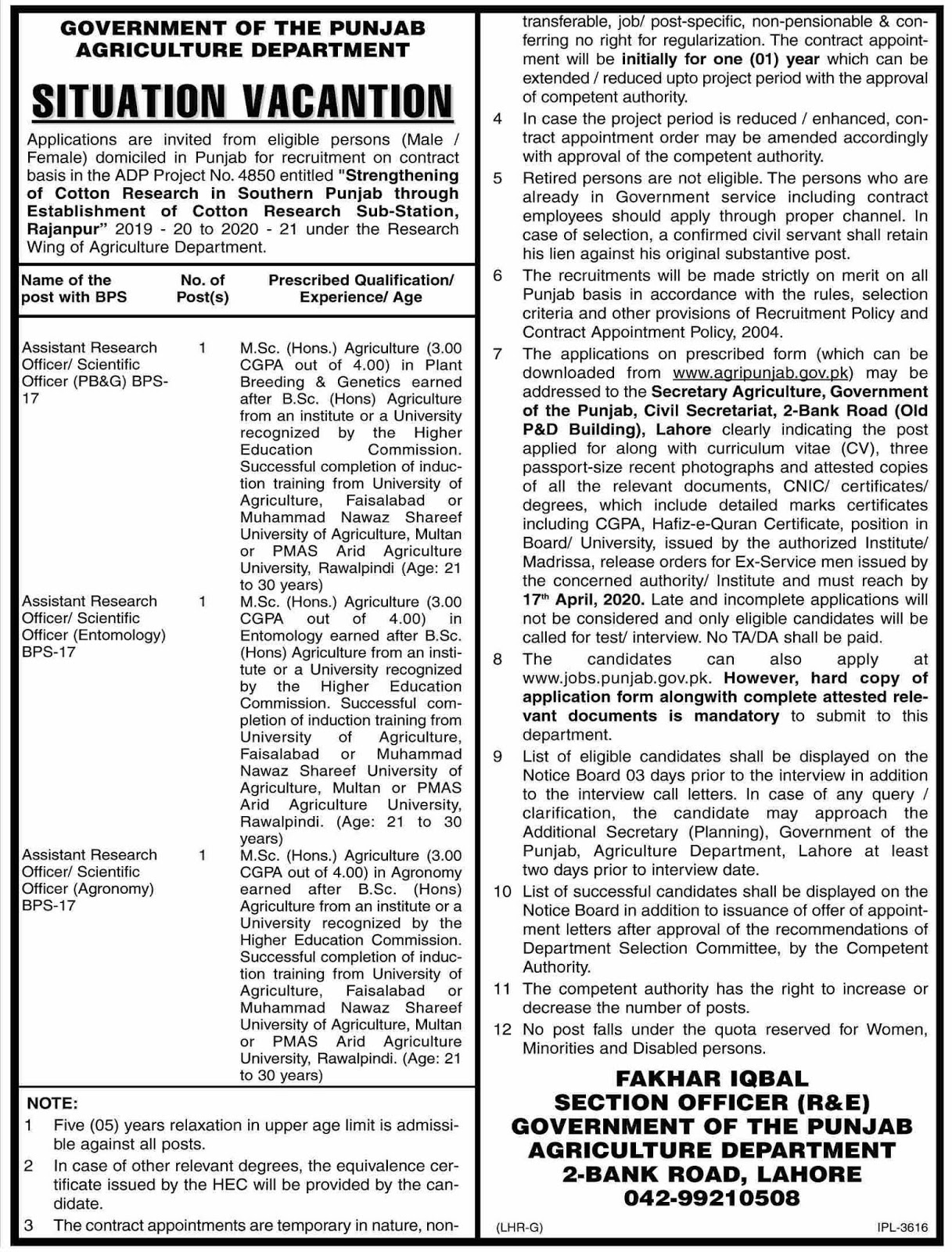 Assistant Research Officer Jobs
