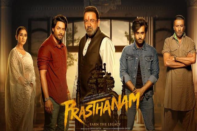Prassthanam {2019} Full Movie [HD Pre-DVD Print] Download | 480p (400MB) | 720p (1.2GB)