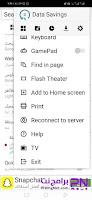 تحميل متصفح puffin ويندوز 7 اخر اصدار