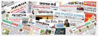 Newspapers in kolkata.
