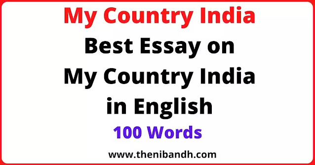 My Country India text image