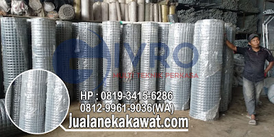 Pabrik, Jual, Distributor Kawat Loket Termurah & Berkualitas Jakarta - Indonesia