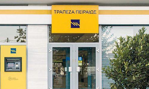 Εξώδικη διαμαρτυρία στη Διοίκηση έστειλε ο Σύλλογος Εργαζομένων της Τράπεζας Πειραιώς με αφορμή το κλείσιμο υποκαταστημάτων και τις ανατροπές στις εργασιακές σχέσεις.