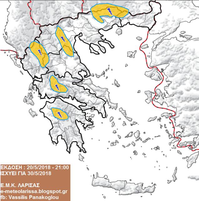 30052018pred - Ο καιρός για τους αγρότες της Θεσσαλίας από 23 - 31 Μαΐου 2018