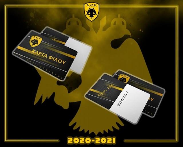 Έφτασαν τις 5.397 οι κάρτες φίλου της ΑΕΚ