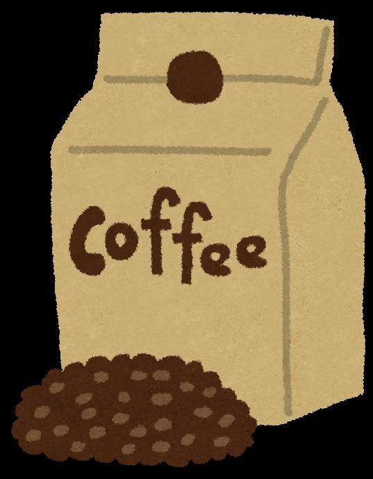 コーヒー豆の袋のイラスト(カフェ) | かわいいフリー素材集 いらすとや