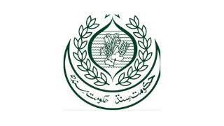 Deputy Commissioner Office District West Karachi Jobs 2021 - DC Office Karachi Jobs 2021