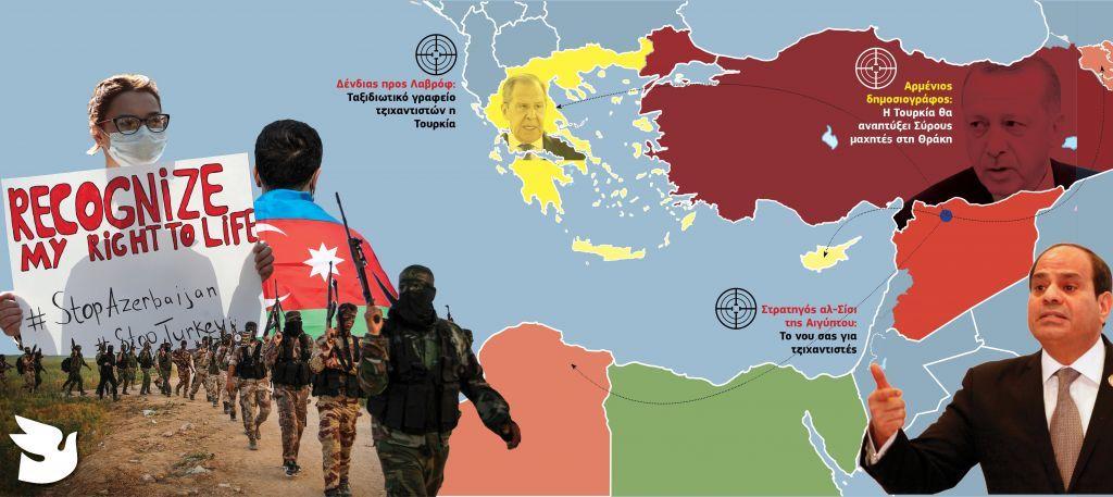 Αποκάλυψη Κυπριακής εφημερίδας: Σύριοι μισθοφόροι έτοιμοι να πολεμήσουν στη Θράκη