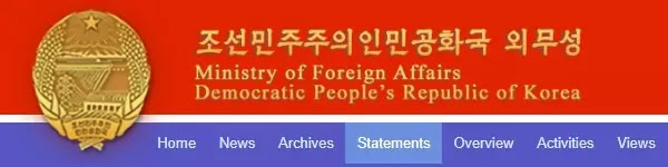 DPRK MFA Statement