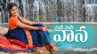Podi Podi Vana Dj Song Download