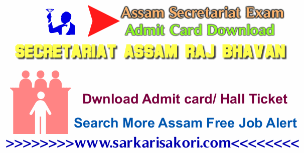 Assam Secretariat Admit Card