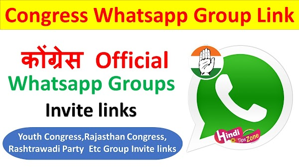 ( INC 2019 ) Congress Official Whatsapp Group Links   Join Link for Congress