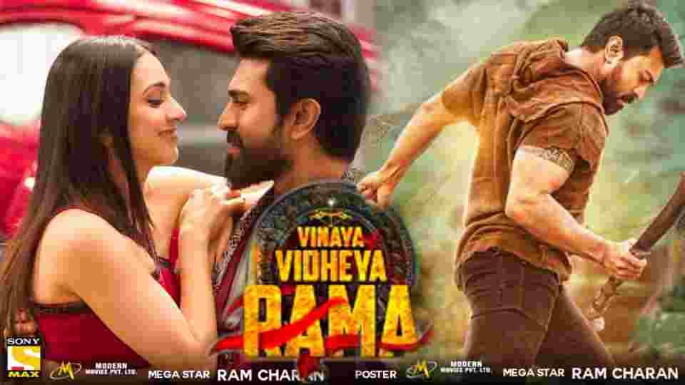 Vinay vidhya Rama full movie download | Vinay vidhya Rama download 480p & 720p and 1080p Available
