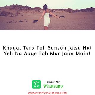 Dard Whatsapp  Shayari
